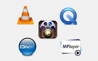 Просмотр файлов видеорегистратора