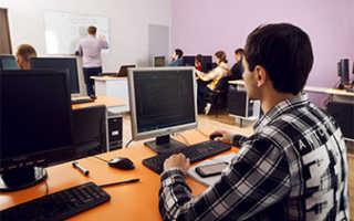 Курсы программистов с трудоустройством в москве