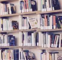 Книги про учебу