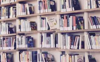 Книги мотивирующие на учебу