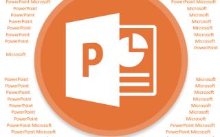Как сделать обтекаемый текст в powerpoint