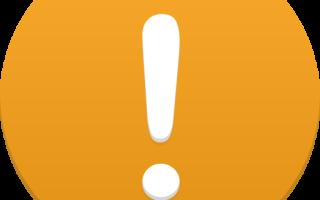 Error initializing game как исправить