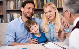 Семейный психолог онлайн бесплатно