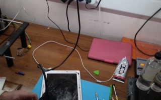 Обучение ремонту iphone москва