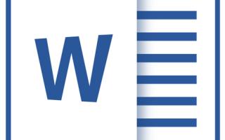Символ принадлежности в word