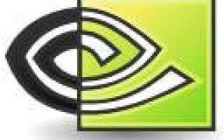 Настройка скорости кулера видеокарты