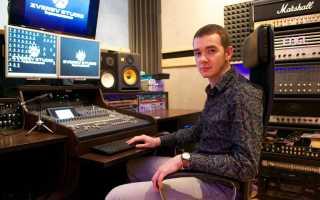 Курсы звукорежиссеров в москве с дипломом