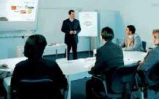 Курсы для начинающих руководителей