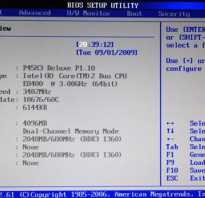 Ec version bios что это