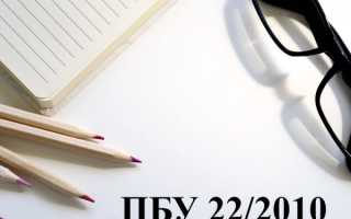 Способы исправления записей в учетных регистрах