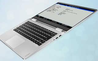 Lenovo моноблок вход в bios
