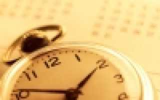Тайм менеджмент управление временем статья