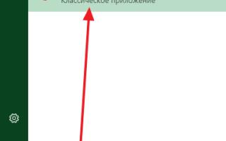 Как сделать проект в powerpoint