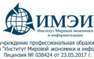 Обучение на крановщика в москве