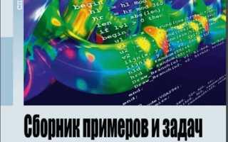 Учебник паскаль онлайн