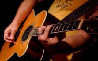 Алена кравченко видеоуроки игры на гитаре разбор