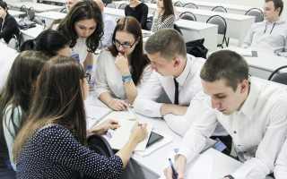 Менеджмент организации образование