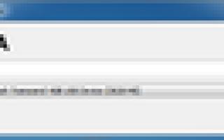 Win32diskimager как записать iso на флешку
