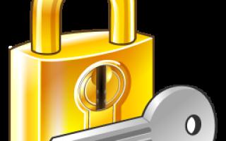Установить пароль на жесткий диск