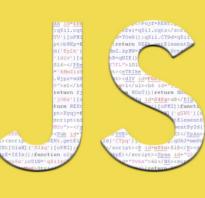Язык программирования javascript для начинающих