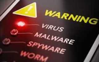Признаки появления вирусов на компьютере
