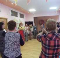 Движения танца мастер класс