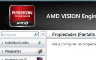 Видеокарта vision amd