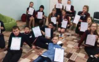 Психологический тренинг для 6 класса