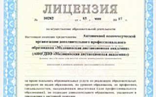 Омская медицинская академия дистанционное обучение