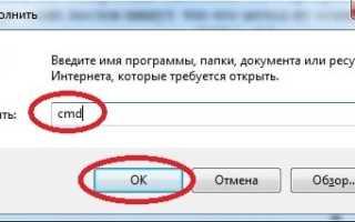 Флешка заблокирована от записи