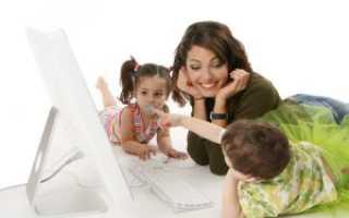 Детская психология обучение