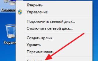 Как создать точку восстановления windows 7 вручную