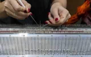 Курсы машинного вязания в москве для пенсионеров