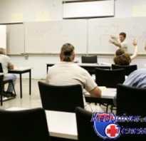 Тренинг качества личности