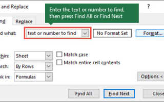 Find and replace excel