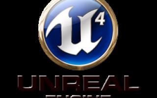Unreal engine 4 книги