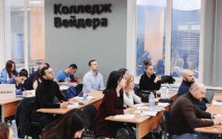 Диетолог обучение москва без медицинского образования
