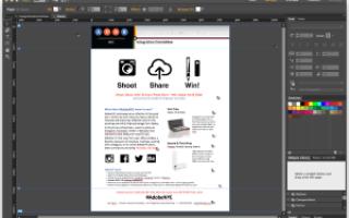 Adobe muse онлайн