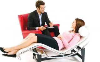 Обучение на психолога дистанционно бесплатно
