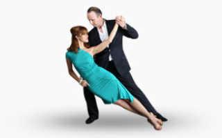 Уроки танцев танго