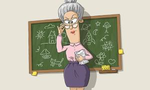 Книга жалоб учителя 5 10 проблем