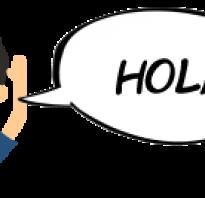 Учить испанский видео уроки