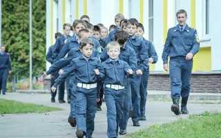 Сколько стоит обучение в кадетском корпусе