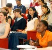 Бесплатное обучение за границей для русских