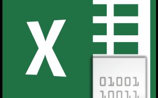 Openoffice изменить кодировку