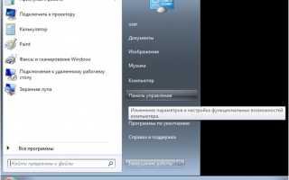 Как удалить авг антивирус с компьютера