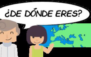 Испанский язык урок 2