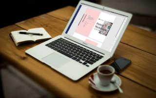 Как исправить текст в pdf