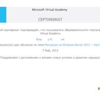 Курсы системного администратора онлайн бесплатно