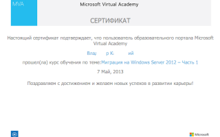 Системный администратор обучение онлайн бесплатно